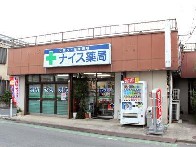 本店(松江町店)